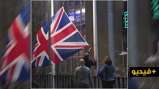 شاهدوا.. إنزال علم بريطانيا من مقر المجلس الأوروبي في بروكسل بعد خروجها من الإتحاد