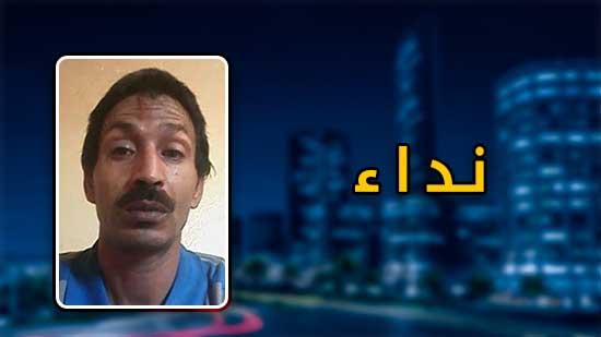 """أسرة تبحث عن """"عبد الوهاب الحنشي"""" كان يشتغل بالناظور قبل اختفائه عن الأنظار"""