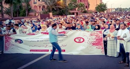 أساتذة التعاقد يعلنون إضرابهم عن العمل لمدة 4 أيام متتالية