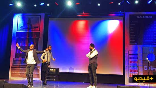 بوزيان وفرقته يكرمون بكوبنهاكن كأول فرقة أمازيغية تقدم عرض مسرحي في الدنمارك