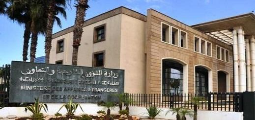 حزمة جديدة من الخدمات الرقمية على موقع وزارة الخارجية المغربية