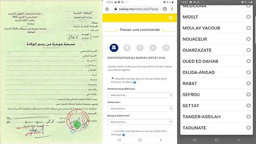 سكان الناظور محرومون من خدمات الشباك الإلكتروني لطلب وثائق الحالة المدنية