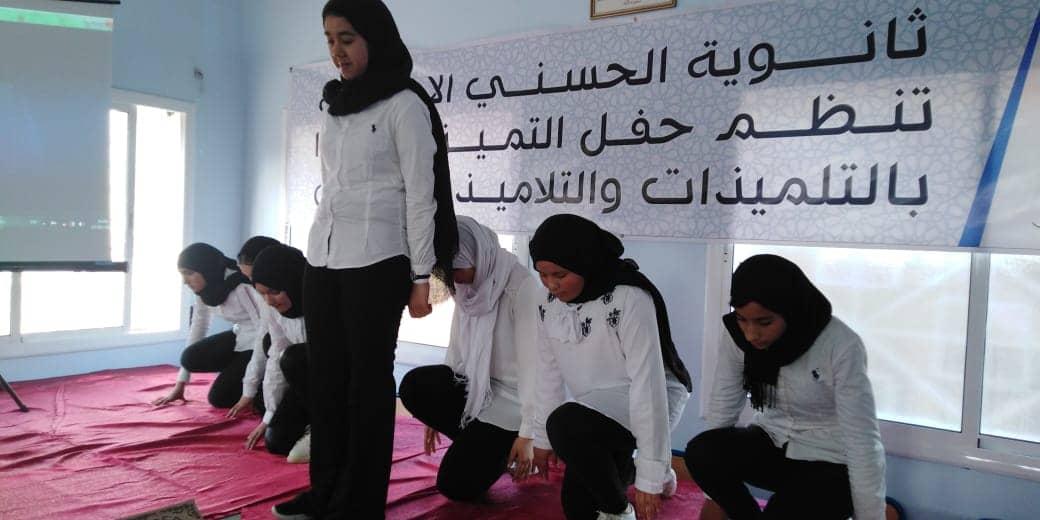 """اعدادية """"الحسني"""" تحتفي بتلامذتها المتفوقين دراسيا في حفل بالناظور"""