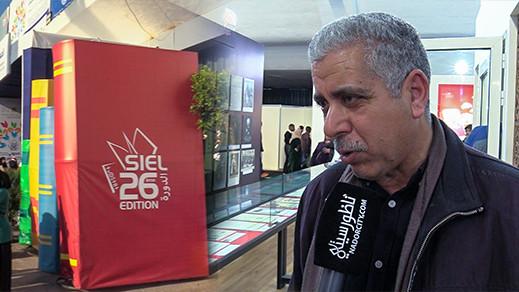 الشاعر الناظوري جمال ازراغيد: أتمنى أن يتم تنظيم معرض الكتاب كل سنة في مدينة مغربية جديدة