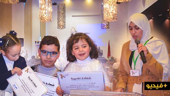 تكريم الفوج الأول من أطفال التوحد الملتحقين بالمدرسة بالناظور