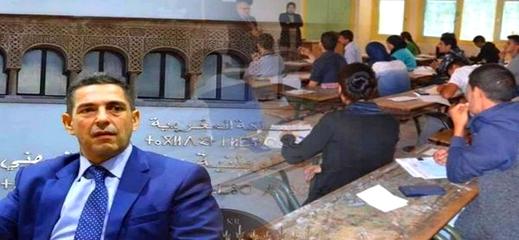 رسميا.. المغرب يقرر توقيف الدراسة بجميع المؤسسات والمسالك حتى إشعار آخر