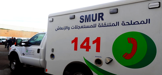 """كورونا.. وزارة الصحة تطلق رقما إضافيا للتواصل """"ألو 141"""" للمساعدة الطبية الاستعجالية"""