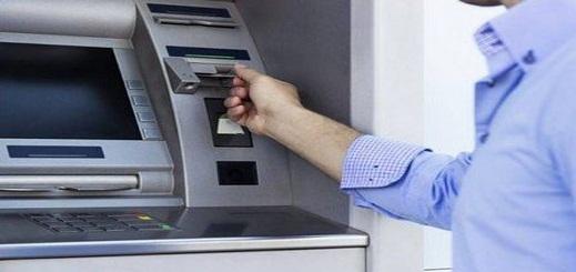 بنك المغرب: نسقنا مع الأبناك لتزويد الشبابيك بالسيولة اللازمة