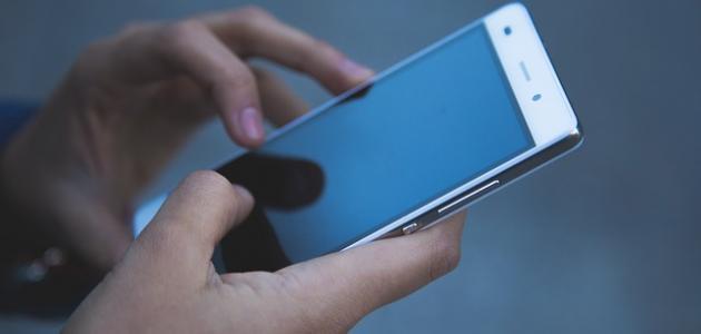 """إدارة الدفاع الوطني تحذر.. تطبيقات خبيثة تستغل مرض """"كورونا"""" في إختراق هواتف المواطنين"""