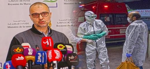"""ارتفاع عدد الحالات المصابة بفيروس """"كورونا"""" بالمغرب إلى 62 شخص"""