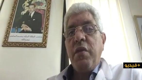 """البروفيسور الوزاني يتحدث عن وباء """"كورونا"""" بالريفية وهذا ما نصح به المواطنين لتفادي الإصابة"""