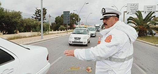 رئاسة النيابة العامة تدعو وكلاء الملك إلى العمل على التطبيق الصارم والحازم لقانون الطوارئ