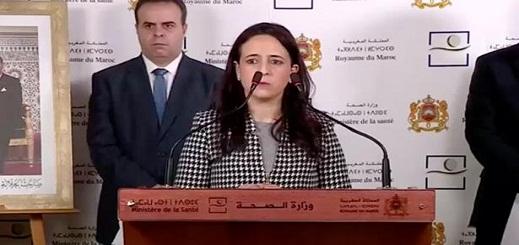 """وزارة الصحة: توزيع مخزون دواء """"الكلوروكين"""" على جميع المراكز الاستشفائية بالمغرب"""
