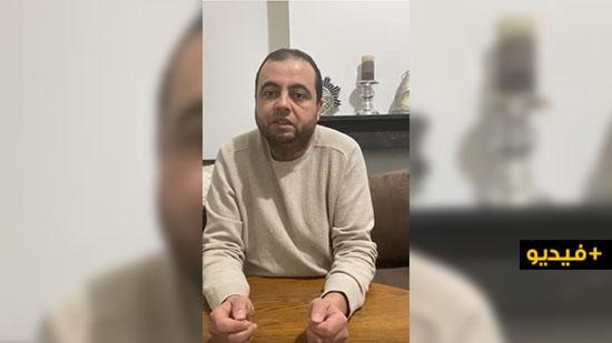 الشرادي محمد يتحدث عن نقل الموتى المغاربة من بلجيكا في زمن كورونا