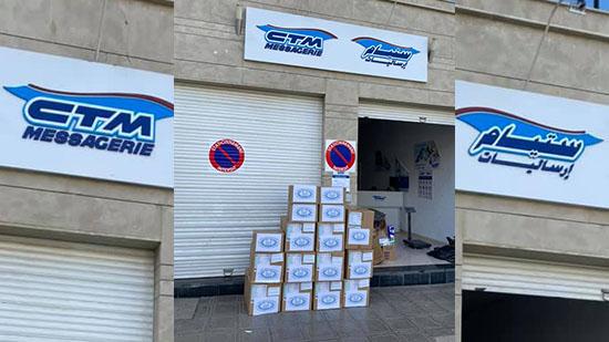 الجمعية المغربية لحقوق الإنسان تدعم المستشفى المركزي بالحسيمة بأدوات طبية لمواجهة كورونا