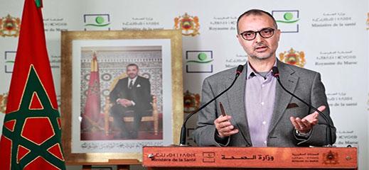 المصابون بفيروس كورونا في المغرب يرفعون العدد إلى 1545 حالة