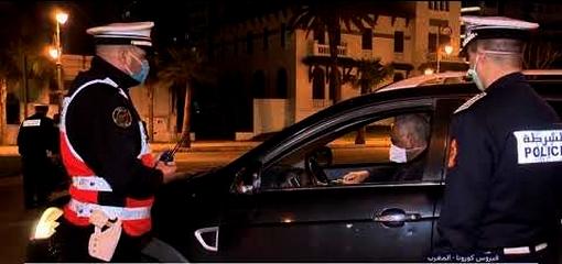 كورونا تُصيب 4 رجال شرطة بطنجة ونقل آخرين للحجر الصحي بأحد فنادق المدينة