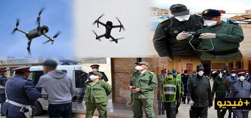 باستخدام طائرات الدرون وفي ظل مراقبة صارمة.. هذه حصيلة تدخلات الدرك الملكي ضد مخالفي قانون الطوارئ بالدريوش