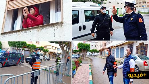 سلطات الأمن بالناظور ترفع الحجر على بؤرتين عائليتين بالخطابي ولعري الشيخ