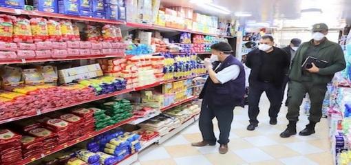 إبتداءا من شهر رمضان.. المحلات التجارية بالناظور ستفتتح من الساعة 9 صباحا إلى الخامسة مساء
