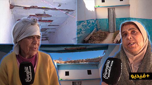 """مناشدة إنسانية.. شقيقتان طاعنتان في السن تعيشان ظروفا مزرية تحت سقف """"مسكن"""" يُهدّد حياتهما"""