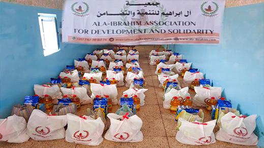 توزيع مجموعة من القفف عن المحتاجين بإقليم الدرويش