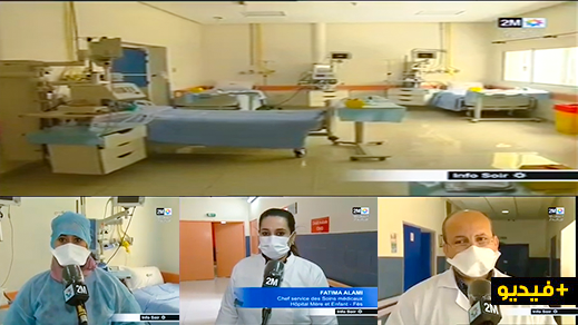 ابن الناظور د.مصطفى حيدا يشرف على الأطفال مرضى كورونا بمستشفى فاس