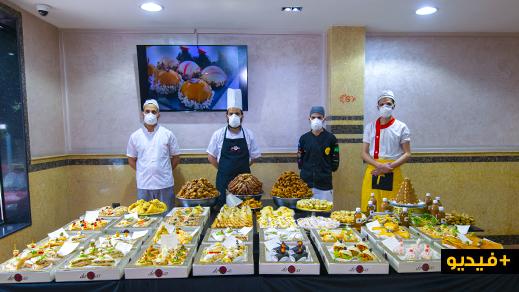 """بمناسبة شهر  رمضان.. مخبزة """"دوماس"""" بالناظور توفر أجود أطباق الإفطار مع خدمة التوصيل للالتزام بالحجر الصحي"""