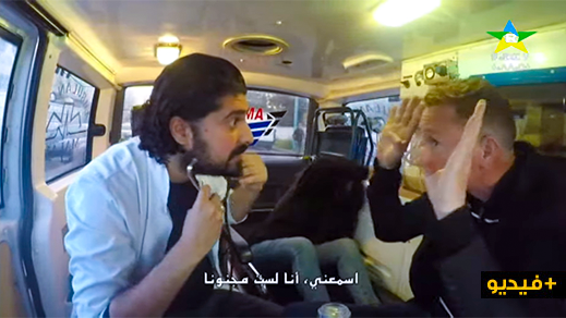 كاميرا خفية بالريفية.. بعد تقديمهم المساعدة يجدون انفسهم في سيارة اسعاف للمجانين