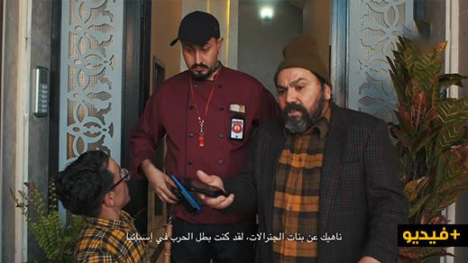 """شاهدوا الحلقة 4 من السلسة الهزلية """"عمار ذ ميمون"""" من بطولة ميمون زانون وعلاء بنحدو"""