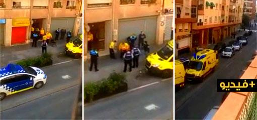 شاهدوا.. اعتقال مهاجر مغربي وجه طعنات قاتلة بسلاح أبيض لزوجته شمال اسبانيا