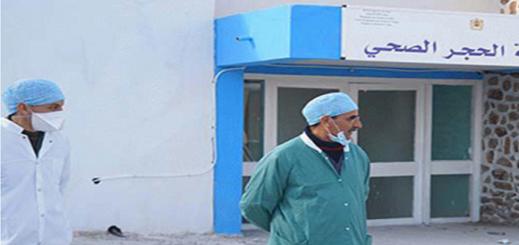 """تسجيل أول حالة شفاء من فيروس """"كورونا"""" بإقليم الدريوش من أصل 10 مصابين"""