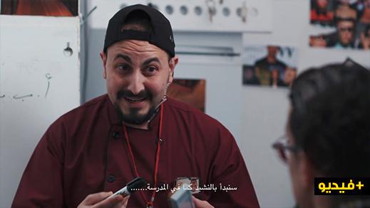 شاهدوا الحلقة الثامنة من السلسة الريفية الهزلية عمار ذ ميميون
