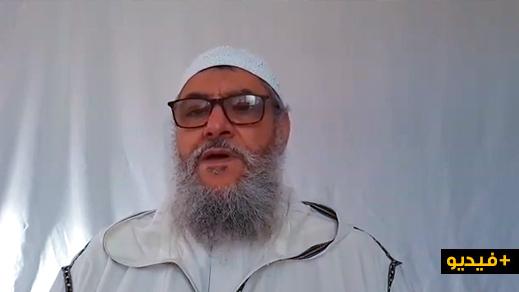 الداعية الناظوري عبد القادر شوعة: من صام في سبيل الله فاز بالجنة