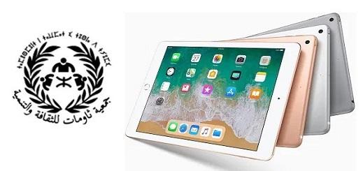 """جمعية """"ثاومات"""" بأزلاف تطلق مبادرة توفير """"لوحات إلكترونية"""" لفائدة تلاميذ الجماعة"""