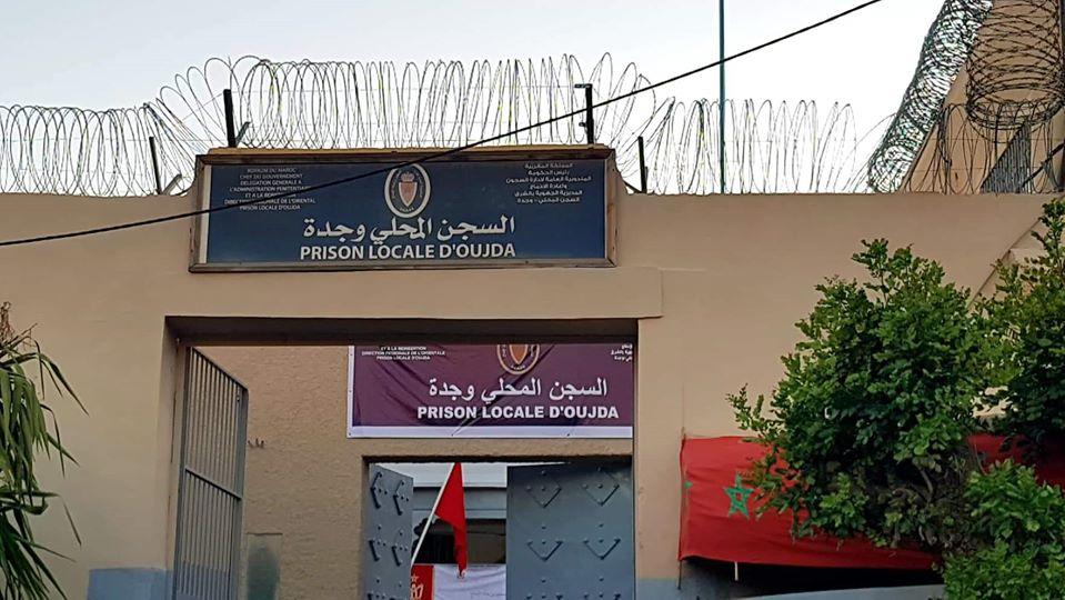 إغلاق السجن المحلي بوجدة بسبب بنيته التحتية المتهالكة