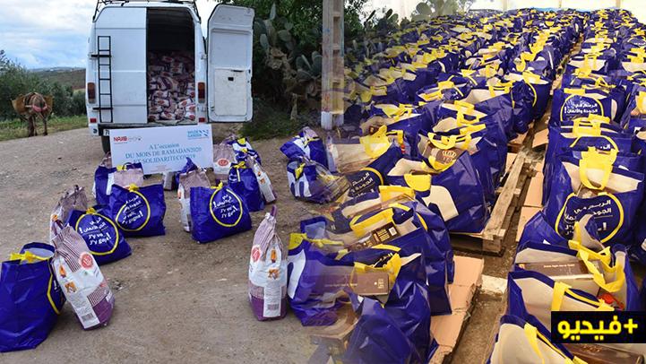 مؤسسة نجيب أمهالي توزع 500 قفة بالحسيمة بتعاون مع جمعية ناظورية