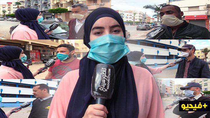 ميكرو شيماء.. هكذا يقضي الناظوريون أيام رمضان في ظل واقع الطوارئ الصحية والحظر الليلي