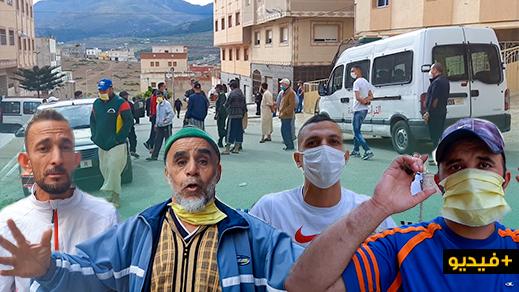 """الناظور.. الحرمان من دعم """"الراميد"""" و المحسوبية في توزيع القفف يخرجان سكان حي إيكوناف للاحتجاج"""