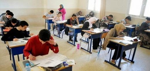 هذه تواريخ إجراء امتحانات الباكالوريا بالمغرب في ظل جائحة كورونا