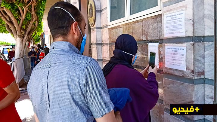 مهاجرون عالقون بالناظور يحتجون مجددا أمام القنصلية الإسبانية والأخيرة تعلن عن موقع خاص للإستفسار