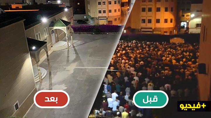 شاهدوا الفرق بين ليلة القدر السنة الماضية بمساجد الناظور وهذه السنة
