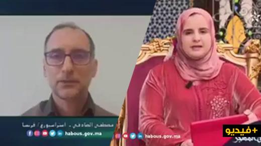 مصطفى الصادقي يتحدث عن الظروف التي مرت بها الجالية المغربية بستراسبورغ في ظل وباء كورونا