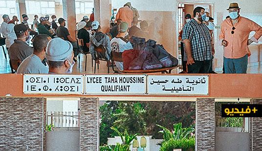 جمعية ثسغناس ووكالة جهة الشرق يدخلان فرحة العيد على الأشخاص في وضعية صعبة بمراكز الإيواء بالناظور والدرويش