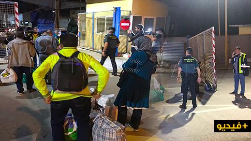 شاهدوا...  عودة 40 مغربيا كانوا عالقين بمدينة سبتة في الساعات الأولى من صباح اليوم