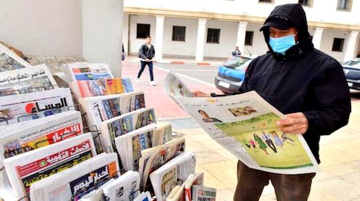 بالناظور أيضا.. وزارة الثقافة تسمح ابتداءً من الغد للمكتبات وأكشاك الصحف بفتح أبوابها