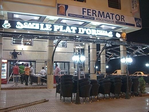 أرباب المقاهي والمطاعم يرفضون فتح محلاتهم ويشترطون تعويض خسائرهم أولا