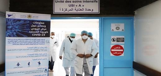 المغرب... تسجيل 66 حالة جديدة ترفع إصابات كورونا إلى 7780