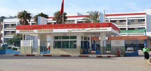 المكتب الإقليمي للجامعة الوطنية للصحة بالناظور يندد تبخيس عمل الإدارة الصحية بالإقليم