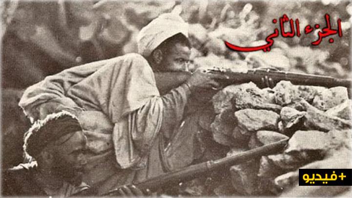 محمد بن عبد الكريم الخطابي : الجزء الثاني ، المقاومة المسلحة : بين الأوج و السقوط
